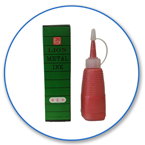 Order Now! Automatic Numbering Machine Ink - Red. Oil based lubricating ink, only for use in numbering machines. Free Shipping. No Sales Tax - Ever!
